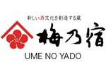 UME NO YADO 梅乃宿