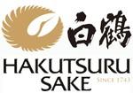 HAKUTSURU 白鶴