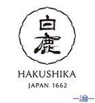 HAKUSHIKA