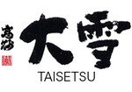 TAISETSU Takasago 高砂 大雪
