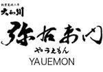 YAUEMON 弥右エ門