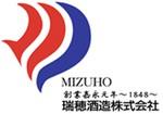 MIZUHO 瑞穂