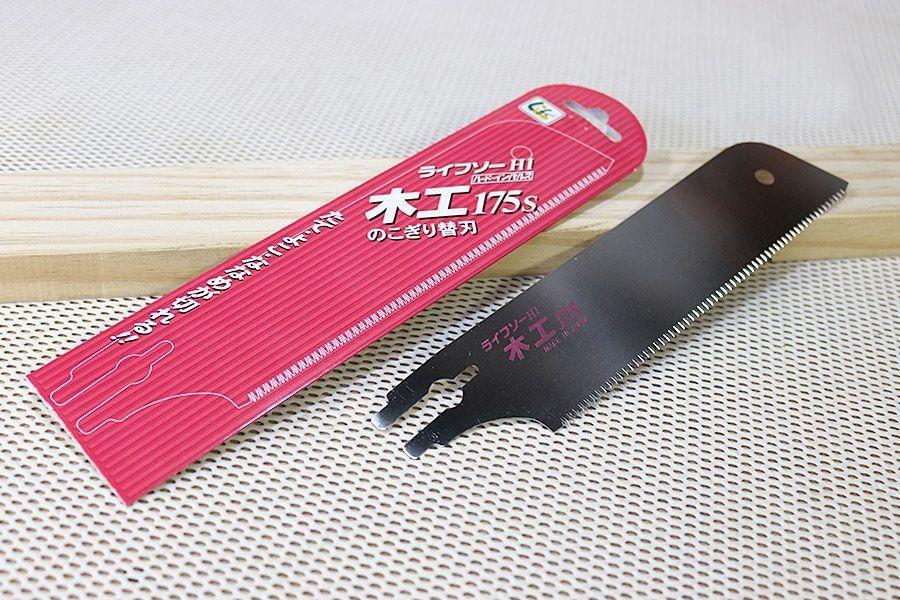 Lâmina de Reposição para Serrote Japonês Universal Marceneiro Life 175mm - ZetSaw