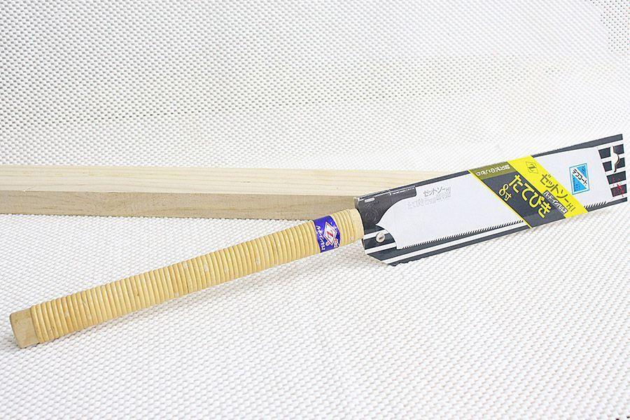Serrote Japonês Kataba ZetSaw Rip Cut 8 - 250mm