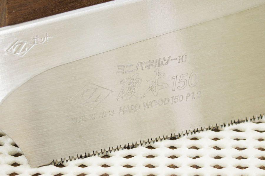 Lâmina de Reposição para Serrote Japonês Dozuki ZetSaw Cross/Rip Cut Madeira Dura - 150mm