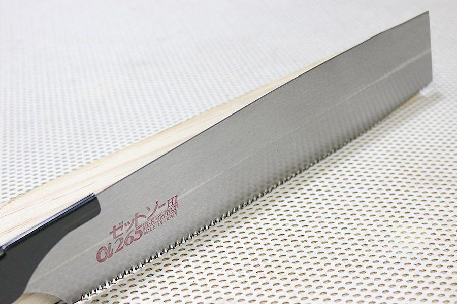 Lâmina de Reposição para Serrote Kataba Japonês Convexo Z-Saw - 265mm