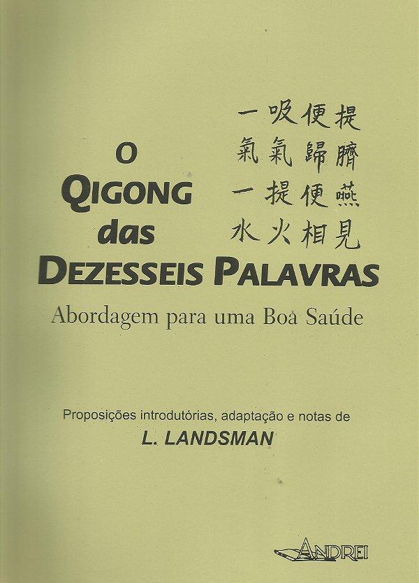 O QI GONG DAS DEZESSEIS PALAVRAS