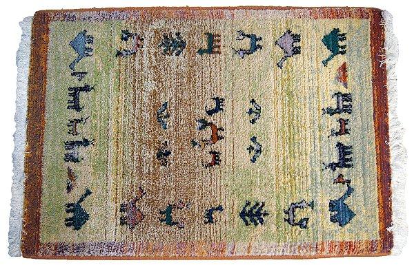 Tapete Para Entrada Gabbeh Egípicio 87x61cm