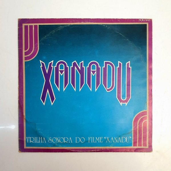 Disco de Vinil - Xanadu - Trilha Sonora
