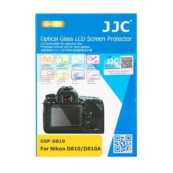 Protetor de LCD JJC GSP-D810 para Nikon D810