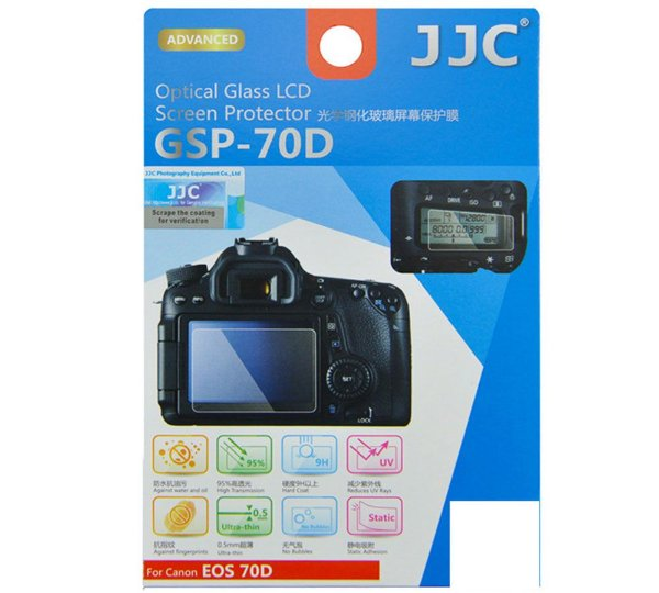 Protetor de LCD JJC GSP-70D para Canon 70D 80D 90D