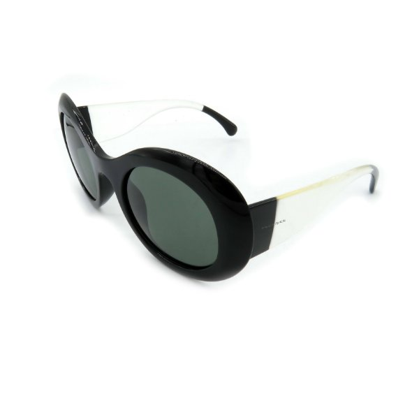Óculos Solar Prorider Preto e Branco Com Lente polarizada Fumê Esverdeada - 2807-C4