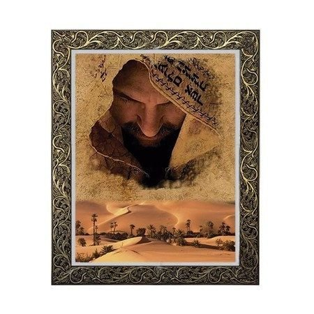 Quadro Jesus no Deserto 1