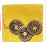 Moedas Feng Shui I Ching 3 moedas ( 3 Moedas P/ Jogar I Ching )