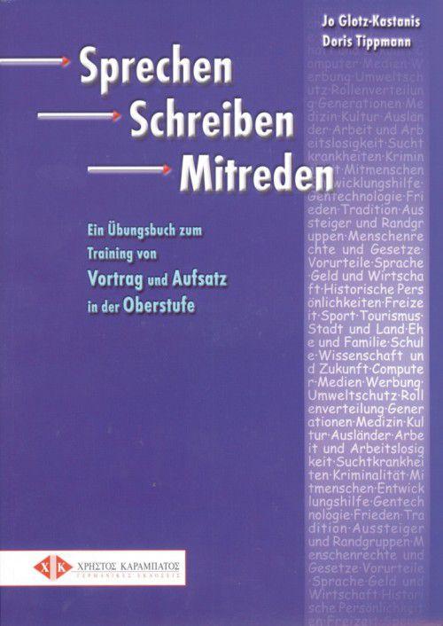 Sprechen Schreiben Mitreden - C1/C2
