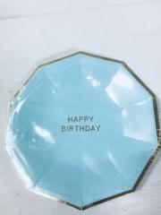 Prato Papel 18cm Happy Birthday Azul Bebe 10 unids