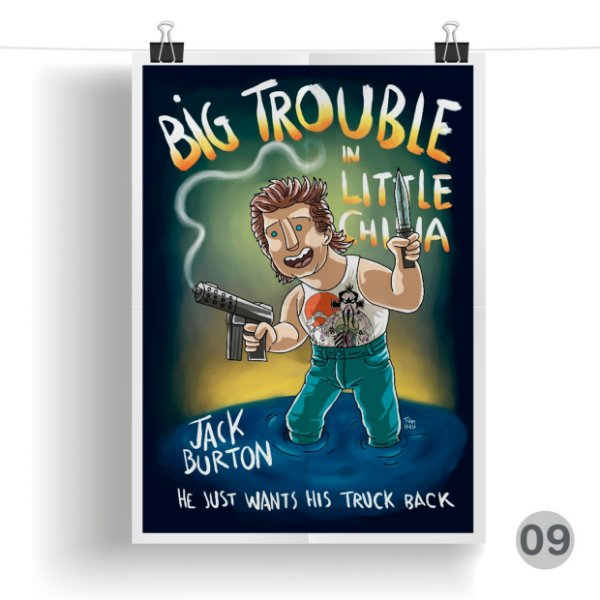 PRINT - Big trouble in little China
