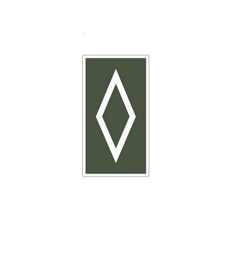 Distintivo de Subtenente (Emborrachado)