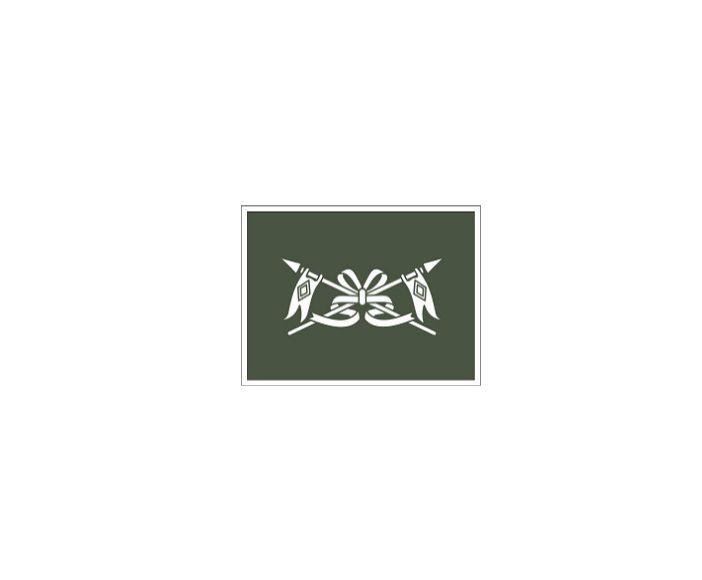 Divisa de Gola Cavalaria (Emborrachado)