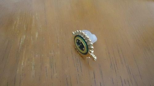 Distintivo Boton Mini de Metal Exército Brasileiro