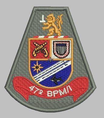 Brasão de Braço 47° BPM II