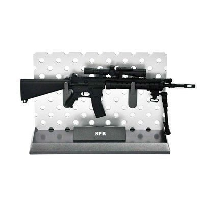 Miniatura Decorativa Shotgun SPR - Arsenal Guns