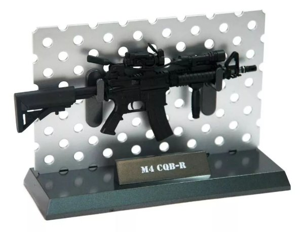 Miniatura Decorativa Shotgun M4 CQBR - Arsenal Guns