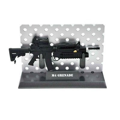 Miniatura Decorativa Shotgun M4 Grenade- Arsenal Guns