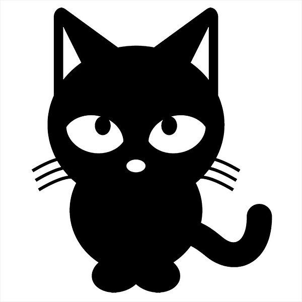 Adesivo - Gato Gatinho Cat Olhando De Baixo Para Cima Pets
