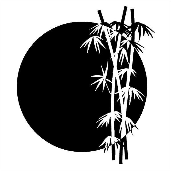Adesivo - Paisagem Japonesa Bambus Sol Nascente Natureza