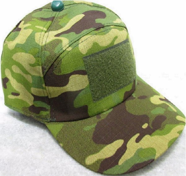 Boné multicam tropic