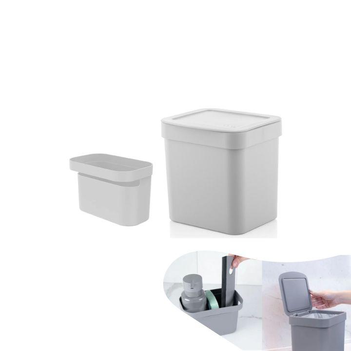 Kit Lixeira 2,5 Litros Organizador Pia Porta Detergente Bancada Cozinha - Ou