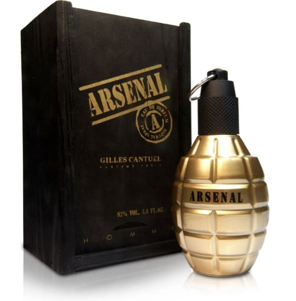 ARSENAL GOLD By Gilles Cantuel