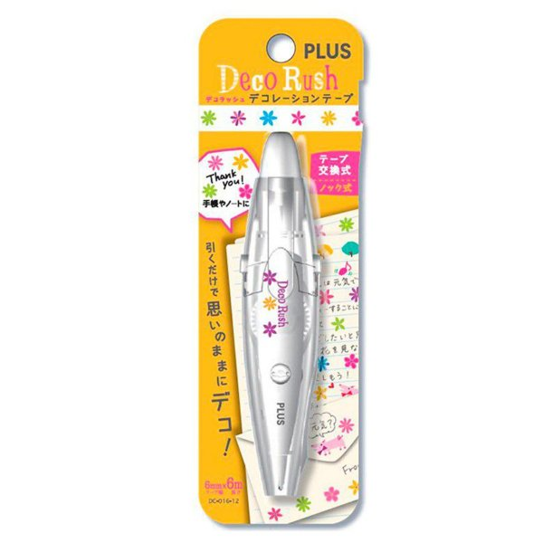 Fita Deco Rush Flowers 2 - Plus Japan