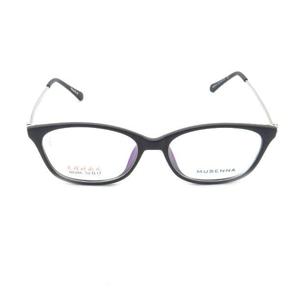 Óculos Receituário Prorider Retangular Preto e Dourado - b6046c2