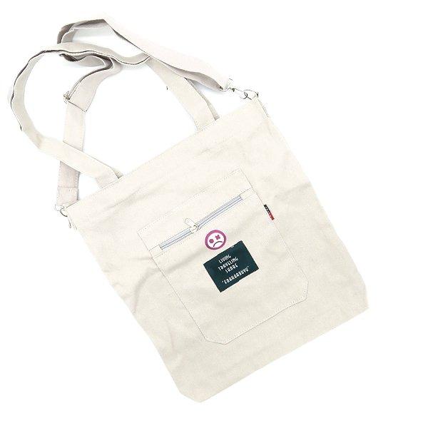 Bolsa Sacola Branca de Tecido Dark Face Personalizado - DKFBLSBR