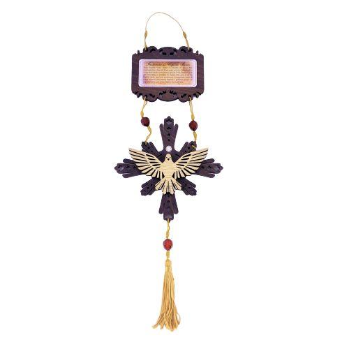 Enfeite de Parede do Divino Espírito Santo com Oração - Marrom - O pacote com 3 peças - Cód.: 4310