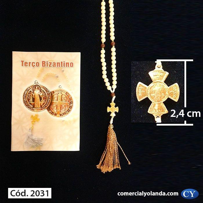 Terço com folheto de oração, Bizantino - A Dúzia - Cód.: 2031