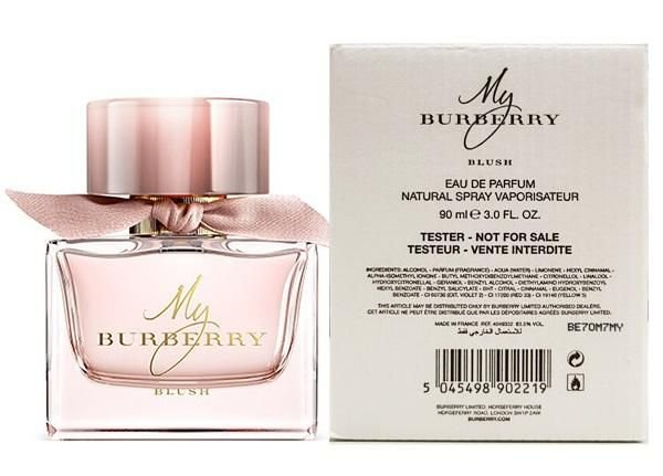 Tester My Burberry Blush Eau de Parfum - Perfume Feminino 90 ML