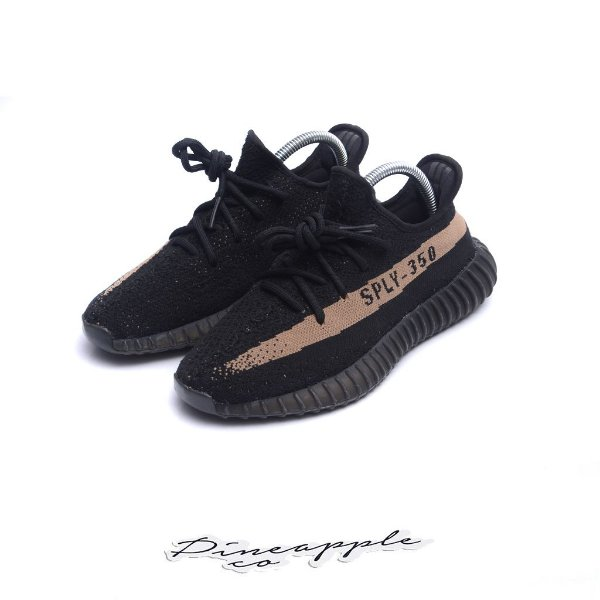 "ADIDAS - Yeezy Boost 350 v2 ""Copper"" -USADO-"