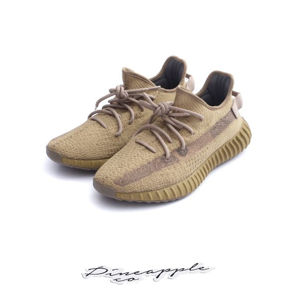 "ADIDAS - Yeezy Boost 350 V2 ""Earth"" -NOVO-"