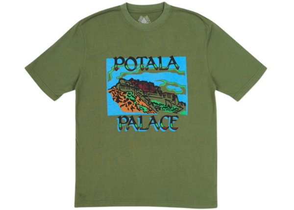 """PALACE - Camiseta Pot Potala """"Olive"""""""