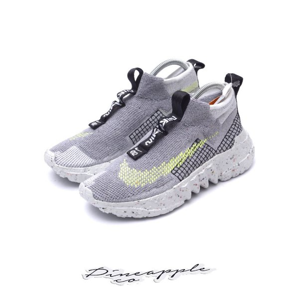 "NIKE - Space Hippie 02 ""Grey/Volt""  -NOVO-"