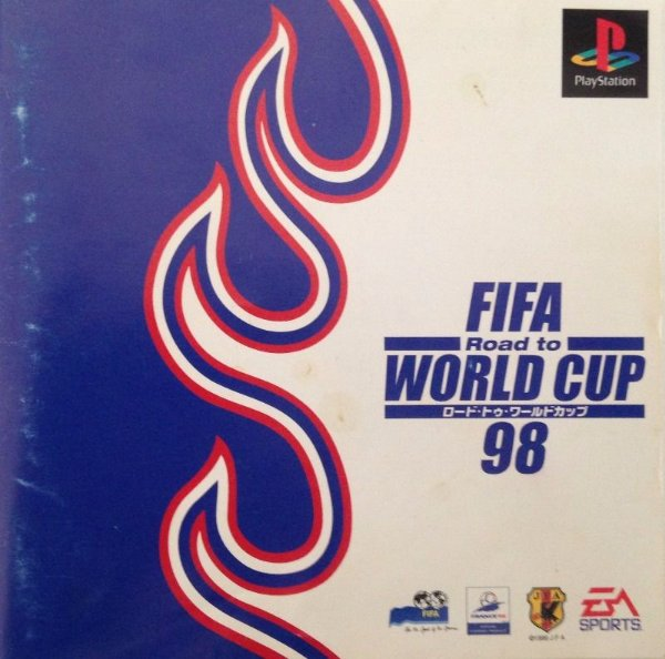 Jogo Fifa Road to World Cup 98 [Japonês] - PS1