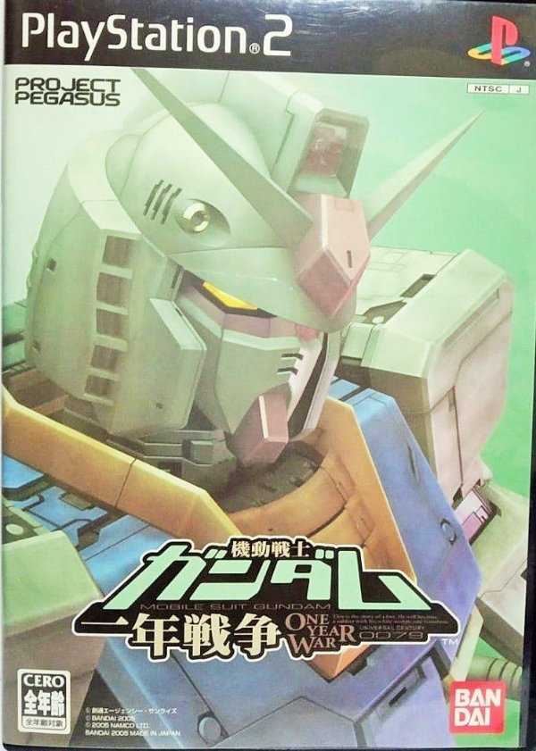 Jogo Mobile Suit Gundam One Year War [Japonês] - PS2 - Seminovo