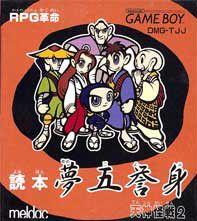 Usado: Jogo Tenjin Kaisen 2 [Japonês] - Game Boy