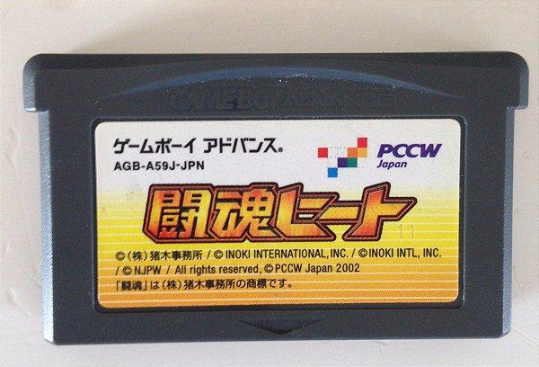 Jogo Toukon Heat [Japonês] - Game Boy Advance - Seminovo