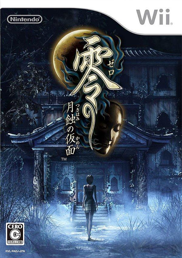 Jogo Fatal Frame IV:Mask Of The Lunar Eclipse - Wii - Seminovo