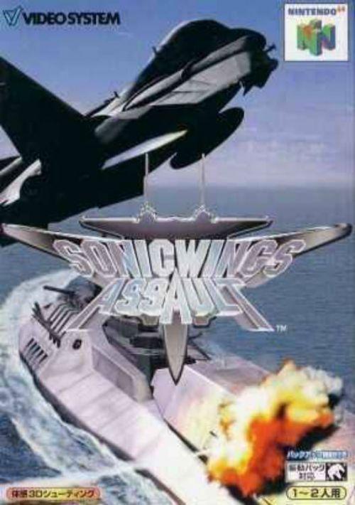 Usado: Jogo Sonic Wings Assault - Nintendo 64