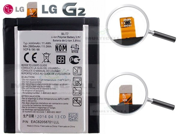 BATERIA LG OPTIMUS G2 BL-T7 BLT7 P693 D800 D801 D802 D803 D805 ORIGINAL